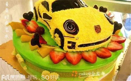 【东龙街】金麦奇蛋糕:蛋糕10选1,约22英寸,双层。