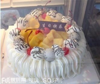 【解放西路】资溪面包(青云小镇店):鲜奶水果蛋糕1个,约8英寸,圆