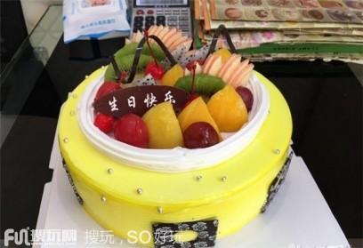 【解放西路】资溪面包(青云小镇店):水果蛋糕1个,约10英寸,圆。